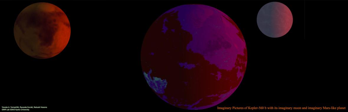 系外惑星データベース | Extraso...